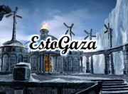 250px-Esto Gaza Entrance