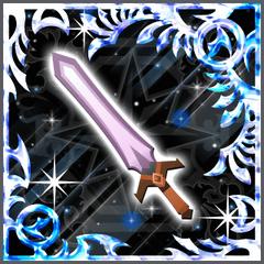 Chaos Blade (CR).