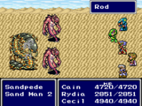 Item magic (Final Fantasy IV)