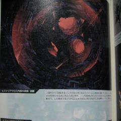 Historia Crux artwork from <i>Final Fantasy XIII-2 Ultimania Omega</i>.