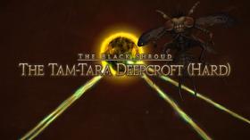FFXIV Tam-Tara Deepcroft (Hard) Intro