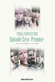 Final-Fantasy-XIII-Episode-Zero-Promise