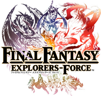 Final Fantasy Explorers-Force Logo