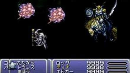 Final Fantasy VI Advance Esper - Odin
