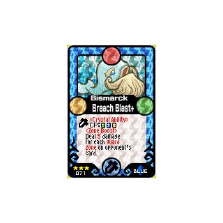 071 Breach Blast+