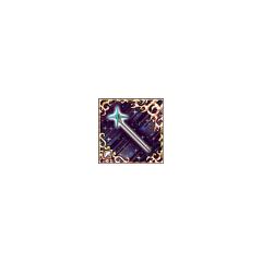 Rune Staff (UUR).