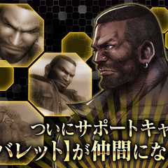 Barret's reveal picture.