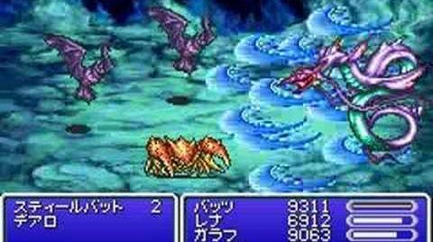 Final Fantasy V Advance Summon - Leviathan