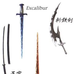 The weapons used by Gilgamesh in <i><a href=