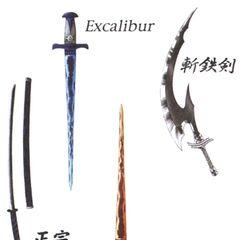Arte das espadas de Gilgamesh em <i>Final Fantasy VIII</i>.