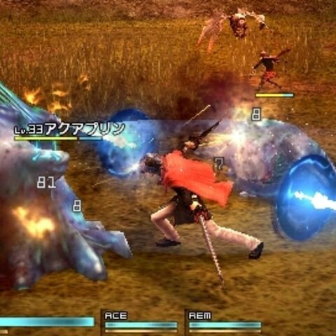 Guardian Blades (PSP).