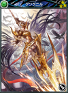 Mobius - Gungnir R3 Ability Card