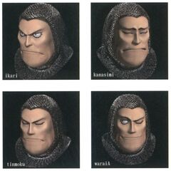 Adelbert Steiner Faces.