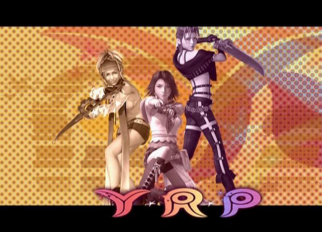 File:YRP.jpg