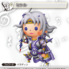 Trading card of Cecil from <i>Theatrhythm Final Fantasy</i>.
