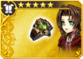 DFFOO Protect Ring (VII)