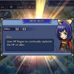 Recruiting Eiko's textbox.