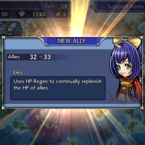 Recruiting Eiko's textbox.