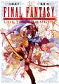 FFLS Cover.png