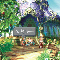 Japanese image for <i>Cleyra Cathedral</i> in <i>Final Fantasy Record Keeper</i>.