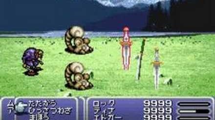 Final Fantasy VI Advance Esper - Gilgamesh Excalibur