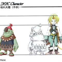 Dwarf child in <i>Final Fantasy IX</i>.
