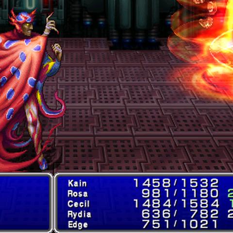 Inferno (PSP).
