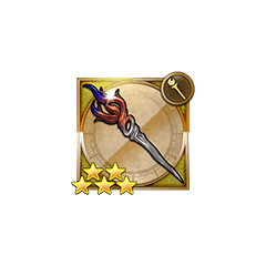 Flame Rod in <i>Final Fantasy Record Keeper</i> [FFIV].