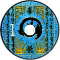 FFT-0 OST LE Disc1