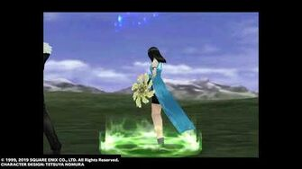 "Rinoa's ""Meteor Wing""—Angel Wing with Meteor—from FINAL FANTASY VIII Remastered"