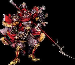 Chaos 5 Gilgamesh