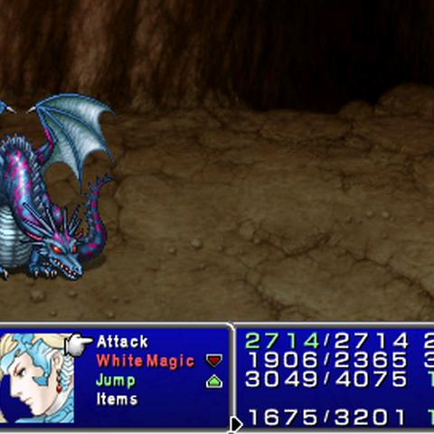 Curse (PSP).