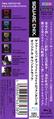 FFXIV TFEOF OST Obi1