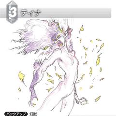 Карта <i>Trading Card Game</i> с изображенным на ней концепт-артом Терры в состоянии Транса.