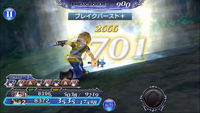 DFFOO Scourge