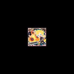 Meteorain (UUR).