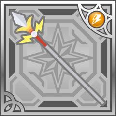 Thunder Spear (R+).