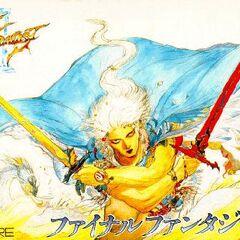 Обложка оригинального издания для Famicom.