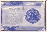 Gabranth-009-xiipin-card