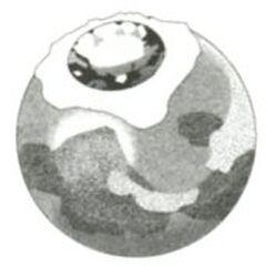 Magma Stone
