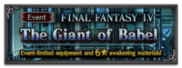 FFBE Event- The Giant of Babel