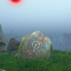 Stone with Nymeia's symbol in legacy <i>Final Fantasy XIV</i>.
