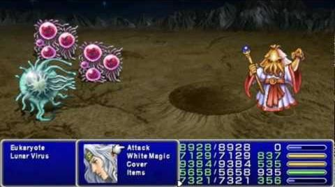 Final Fantasy IV Complete Collection Summons - Mindflayer