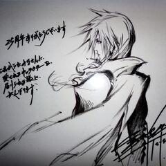 Изображение Лайтнинг, нарисованное Тэцуей Номурой для выставки <i><a href=