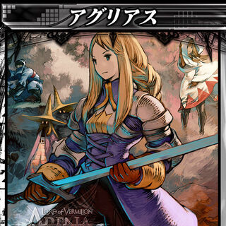 Agrias card in <i>Lord of Vermilion Arena</i>.