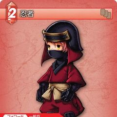Trading Card of Arc as a Ninja.
