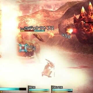 Gate of Destiny (PSP).