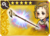DFFOO Demon's Rod (V)