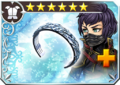 DFFOO Frost Armlet (0)+