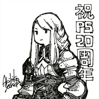 PlayStation 20th Anniversary Artwork of Agrias in <i>Famitsu</i>.